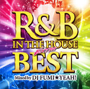 R&B IN THE HOUSE-EXTRA BEST- mixed by DJ FUMI★YEAH!