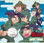 NHKアニメ「忍たま乱太郎」CD忍たまがラジオにやって来た!の段」あんど「こんなこともあったんだよ、の段