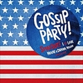 GOSSIP PARTY! SPIN OUT! -I LOVE MOVIE & DRAMA MIXXX- mixed by SUI