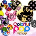 Colorful POP Disney : Disney Art 101