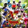 獣電戦隊キョウリュウジャー 全曲集 ブレイブフィニッシュ (2枚組 ディスク1)