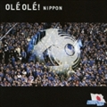 The World Soccer Song Series Vol.5 OLE OLE!NIPPON