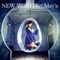 NEW WORLD (2枚組 ディスク1)