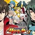 ドラマCD お天気戦隊ハウウェザー 2