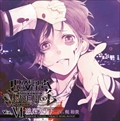 DIABOLIK LOVERS ドS吸血CD MORE,BLOOD Vol.06 逆巻カナト (cv.梶裕貴)