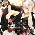 【CDシングル】DIABOLIK LOVERS キャラクターソング Vol.4 逆巻スバル(cv.近藤隆) 「ZERO」