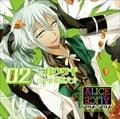 ALICE=ALICE Vol.02 三月ウサギ