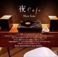 夜cafe 〜Slow Jazz