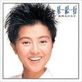 星紀行 [SHM-CD]