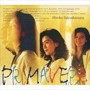 PRIMAVERA [SHM-CD]