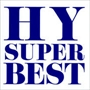 HY SUPER BEST (2枚組 ディスク1)