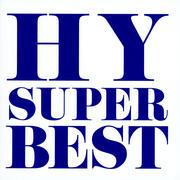 HY SUPER BEST (2枚組 ディスク1)