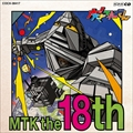 NHK「大!天才てれびくん」MTK the 18th