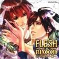 ルボー・サウンドコレクション ドラマCD FLESH&BLOOD 17 (2枚組 ディスク1)