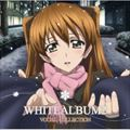 WHITE ALBUM2 VOCAL COLLECTION [SACDハイブリッド]