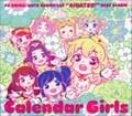 TVアニメ/データカードダス『アイカツ!』ベストアルバム 「Calendar Girls」 (2枚組 ディスク2)