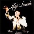KENJI SAWADA [SHM-CD]