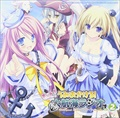Whirlpool&HOOKSOFT Presents もっと!うみおかける!大航海ラジオ Vol.2 (2枚組 ディスク2)