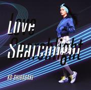 【CDシングル】ラブサーチライト