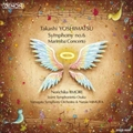 吉松隆:交響曲第6番《鳥と天使たち》/マリンバ協奏曲《バードズミクス》