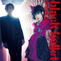 【CDシングル】black bullet