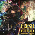 ルボー・サウンドコレクション ドラマCD FLESH&BLOOD18
