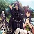 剣が君 オリジナルサウンドトラック プラス ドラマ  (2枚組 ディスク2) -物語-