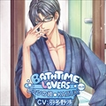 BATHTIME LOVERS VOL.04 ヒミツの彼 KAZUKI