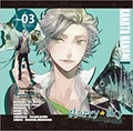 星座彼氏シリーズ Vol.3 Starry☆Sky 〜Pisces〜