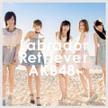 【CDシングル】ラブラドール・レトリバー Type A<通常盤>