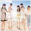 【CDシングル】ラブラドール・レトリバー Type B<通常盤>