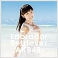 【CDシングル】ラブラドール・レトリバー Type 4<通常盤>