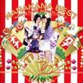 NANAKANA BEST NANA & KANA -Seventh Party- (ナナカナ盤)