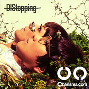 DIStopping