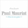 ポール・モーリアのすべて〜日本が愛したベスト50曲 [SHM-CD] (2枚組 ディスク1)