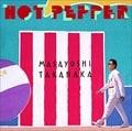 HOT PEPPER [SHM-CD]