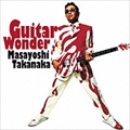 Guitar Wonder [SHM-CD]