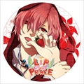 LIP ON MY PRINCE VOL.1 セイヤ〜はげしい炎のKISS〜