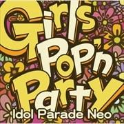 Girls Pop'n Party Idol Parade Neo