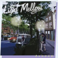 Light Mellow Avenue