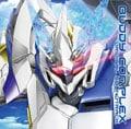 TVアニメ バディ・コンプレックス オリジナルサウンドトラック (2枚組ディスク2)