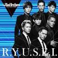 【CDシングル】R.Y.U.S.E.I.
