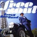 フリー・ソウル・クレイジーケンバンド (2枚組 ディスク1)