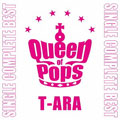 T-ARA SINGLE COMPLETE BEST Queen of Pops(パール盤)