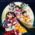 【CDシングル】MOON PRIDE