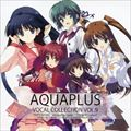 AQUA PLUS VOCAL COLLECTION VOL.9 [SACDハイブリッド]
