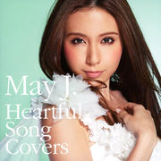 Heartful Song Covers-Deluxe Edition-