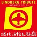 LINDBERG TRIBUTE 〜みんなのリンドバーグ〜