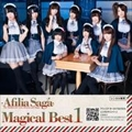 [特典DVD] Magical Best 1 (2枚組 ディスク2)