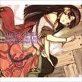 シャリーのアトリエ〜黄昏の海の錬金術士〜 オリジナルサウンドトラック (3枚組ディスク2)